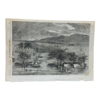 """1856 Antique Illustrated London News """"View of a Branch of the Ganges - Near Rajmahal"""" Print For Sale"""
