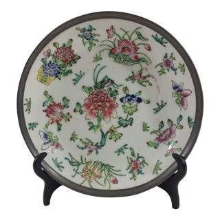 Japanese Grasshopper Floral Motif Porcelain & Metal Bowl