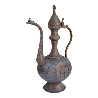 Antique Engraved Copper Pitcher For Sale