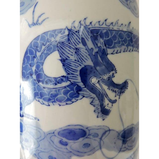 'Flying Dragon' Blue & White Ginger Jar - Image 5 of 6