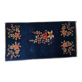 """Vintage Chinese Oriental Handmade Rug 23"""" W X 46""""l For Sale"""