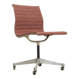 Vintage Mid Century Eames for Herman Miller Aluminum Group Side Chair For Sale