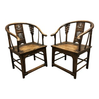 Antique Chinese Qing Dynasty Chairs - a Pair