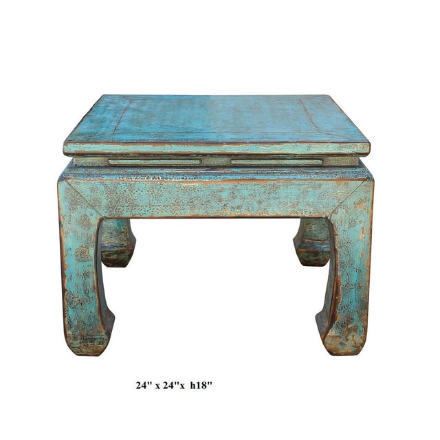 Asian Style Rustic Distressed Blue Square Curved Leg Coffee Table For Sale In San Francisco - Image 6 of 6