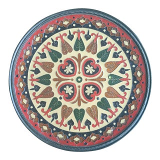 Mid Century Greek Enamel Inlay Brass Decorative Plate For Sale