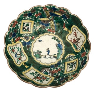 Antique Chinese Porcelain Fluted Bowl Famille Verte With Cartouche Decor For Sale