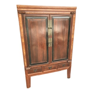 Vintage Chinese Armoire Wardrobe For Sale