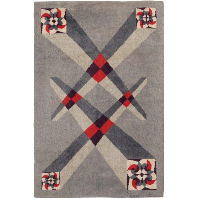Vintage French Art Deco Carpet by Pierre Cardin - 6′9″ × 9′2″ For Sale