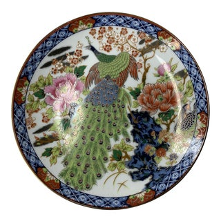1950s Japanese Asian Porcelain Peacock Peony Floral Painted Plate With Gold Gilt For Sale