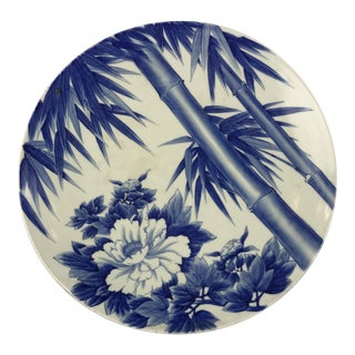 1970s Mid Century Modern Blue and White Flowers and Bamboo PatternWall Hanger / Charger For Sale