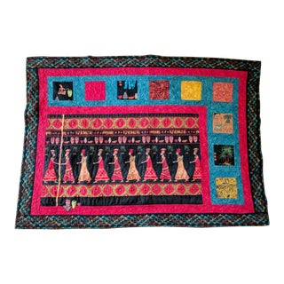 "African Hand-Made Cotton Quilt Wallhanging, ""Strong Women"" For Sale"
