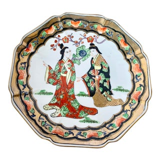 Vintage Chinese Decorative Plate For Sale