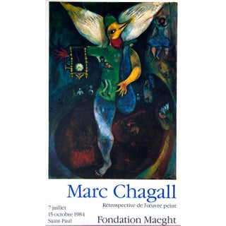 1980s Marc Chagall Poster, Le Jongleur For Sale