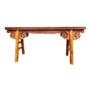 Antique Chinese Elm Wood Bench For Sale