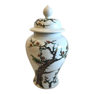 Vintage Japanese Ginger Jar With Bird Motif For Sale