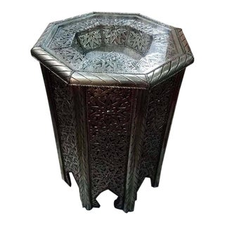 Moroccan Metal Inlaid Side Table
