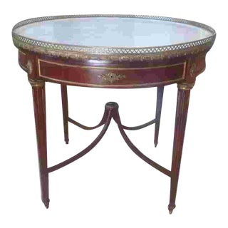 19th Century French Center Table For Sale
