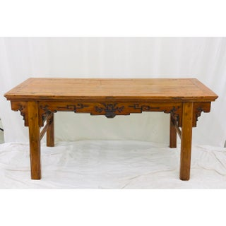 Antique Asian Altar Table Preview