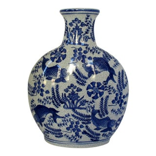 China Blue Vase With Fish Motif For Sale