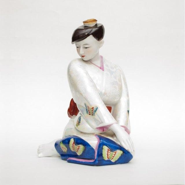 Ceramic 1950s Vintage Japanese Porcelain Sake Bottle or Figurine For Sale - Image 7 of 12