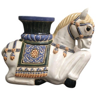 1970s Vintage Boho Chic Horse Garden Stool For Sale