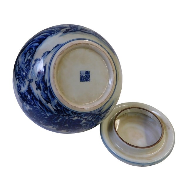 Chinese Blue & White Porcelain Scenery Bowl - Image 5 of 6