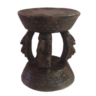 "African Dogon Tribe Milk Stool, Mali 11""h Preview"