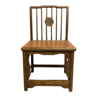 Wooden Slatted Back Chair For Sale