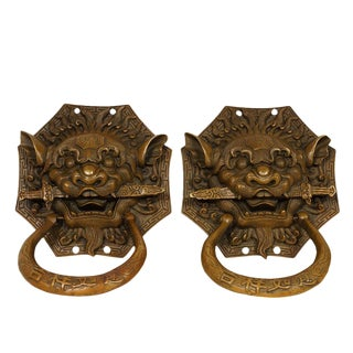 Vintage Chinese Brass Foo Dog Door Knobs - a Pair For Sale