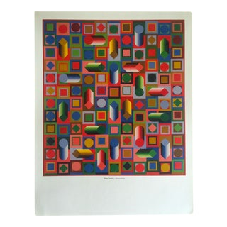 "Vintage Victor Vasarely Op Art Modernist Geometric Lithograph Print ""Hyram - Prism"" 1980 For Sale"