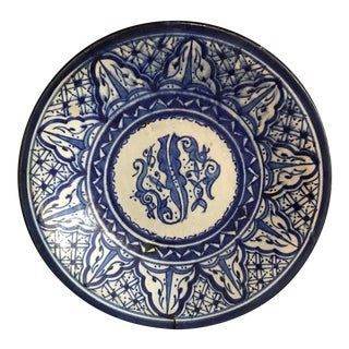 Antique Persian Cobalt Blue & White Plate