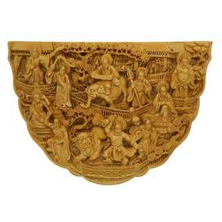 Quality Carved Bamboo Birdcage Base Panel With Eighteen Arhats (Lohan), Lion and Elephant For Sale