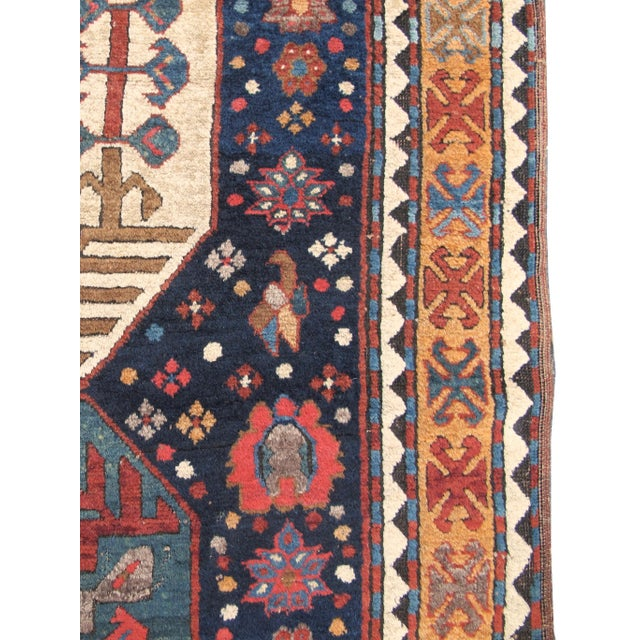 Early 19th Century Karabagh Carpet For Sale - Image 5 of 6