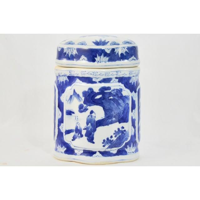 Asian Blue & White Quatrefoil Jar For Sale - Image 9 of 9