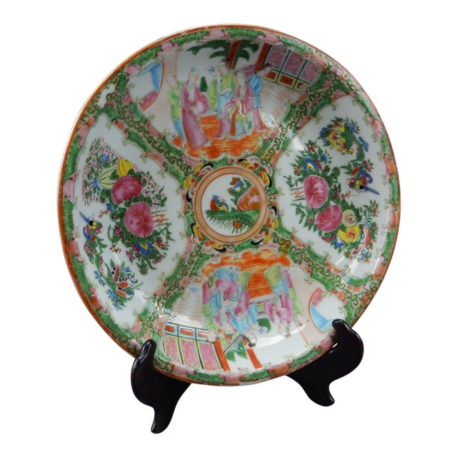 Gorgeous Antique Chinese Export Rose Medallion Serving Bowl - Image 1 of 11