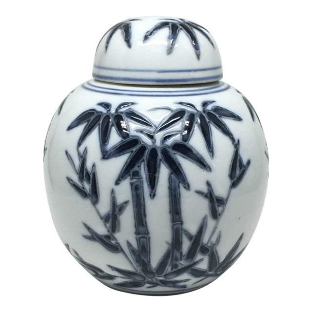 Hand-Painted Navy Bamboo Ginger Jar - Image 1 of 7