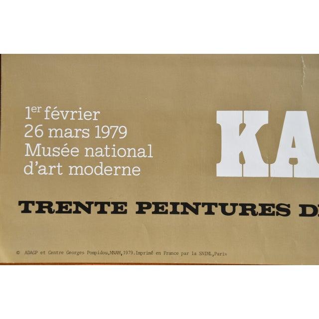 1979 Kandinsky at Centre Pompidou Poster - Image 5 of 9