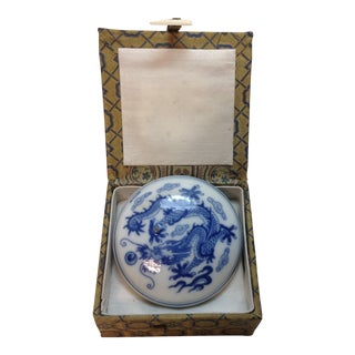 Vintage Chinese Porcelain Ink Paste Box For Sale