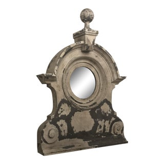 French Style Architectural Mirror