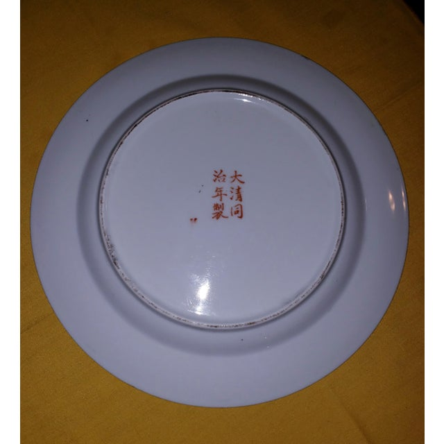 1880s Antique Qing Dynasty Tongzhi Porcelain Plate For Sale - Image 4 of 11