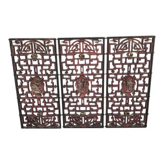 19th Century Chinese Carved Window Panels/Screens - Set of 3 For Sale