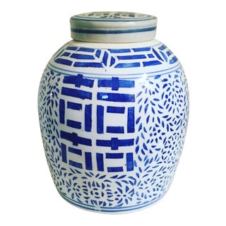Vintage Chinoiserie Double Happiness Blue and White Ginger Jar For Sale