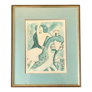 Marc Chagall Numbered Lithograph Print in Original Mid Century Vintage Frame For Sale