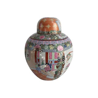 Vintage Chinese Porcelain Gilt Rose Famille Ginger Jar