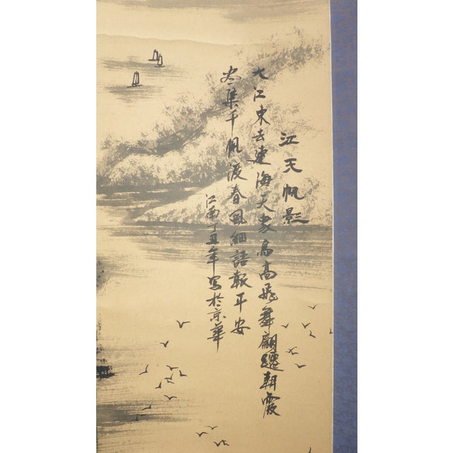Vintage Japanese Mountains & Fishing Boats Scroll Painting - Image 5 of 11