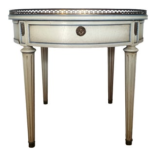 20th Century French Country Round Side Table For Sale