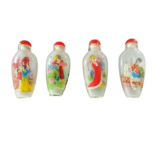 Chinese Peking Glass Snuff Bottles S/4 in a Box Preview