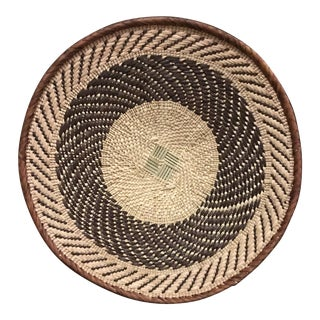 Binga Basket | Tonga Baskets 22 | African Basket | Woven Basket |Zimbabwe Basket |Ethnic Pattern |Ethnic Decor |Wall Hanging Basket