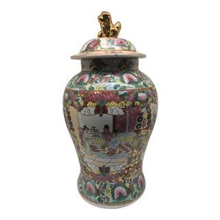 Vintage Chinese Lidded Jar For Sale