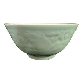 Vintage Chinese Longquan Koi Rice Bowls - - Set of 5 For Sale